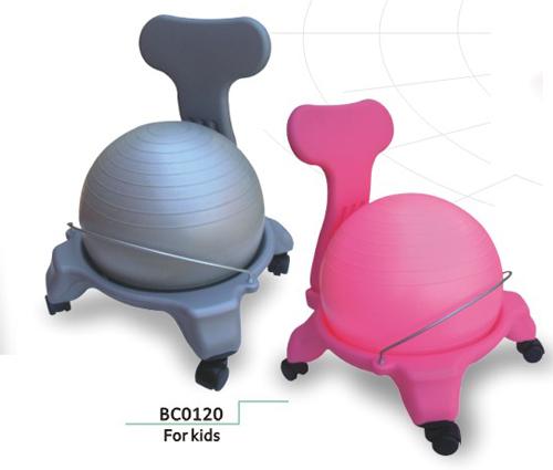 Dětská balónová židle s míčem -BC0120