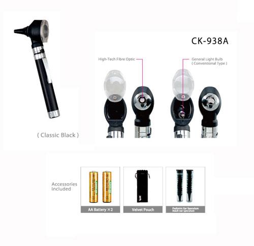 Spirit CK-938 otoskop